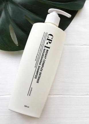 Cp-1 - bright complex intense nourishing shampoo