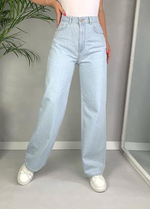 Идеальные джинсы трубы палаццо широкие на высокой посадке wide leg.