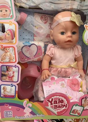 Интерактивная кукла пупс малыш