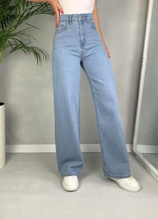 Идеальные джинсы трубы палаццо широкие на высокой посадке wide leg.1 фото