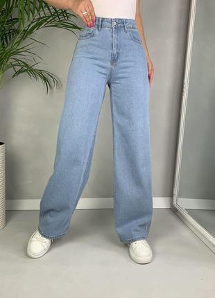 Идеальные джинсы трубы палаццо широкие на высокой посадке wide leg.3 фото