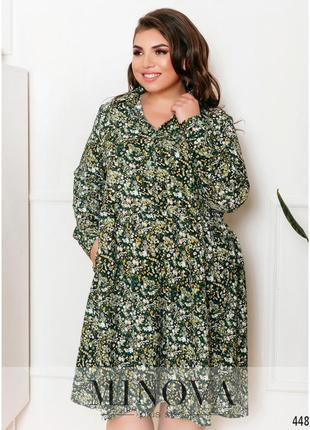Сукня №1008-зелений