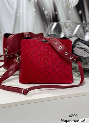 Красная замшевая сумка, два ремешка