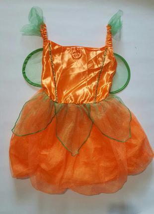 Яркий карнавальный костюм тыковки/фея для девочки 5-7 лет.