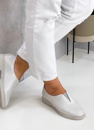 Туфли peris, перламутровый белый, натуральная пресскожа перфорированная