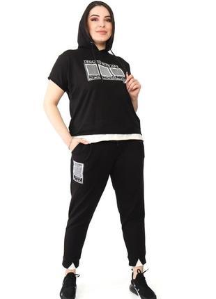 Женский люксовый костюм  фирмы raw батал