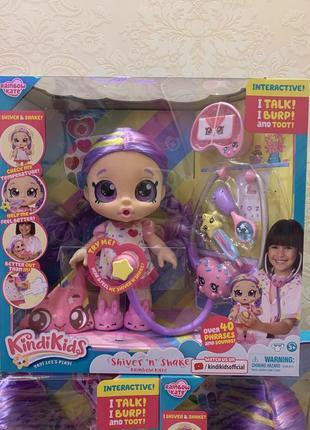 Кукла интерактивная kindi kids