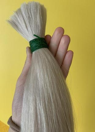 Волоссы для наращивания блонд 47 см