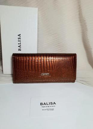 Классичесеский кожаный лаковый кошелек balisa light coffee