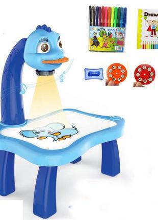 Детский столик-проектор для рисования синий
