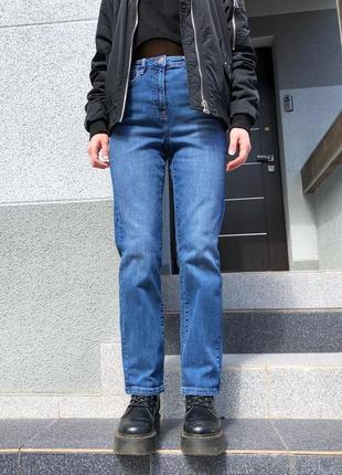Прямые джинсы на высокой посадке next