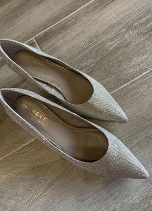 Неймовірні туфлі!! блиск золото із сріблом