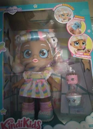 Кукла кинди кидс