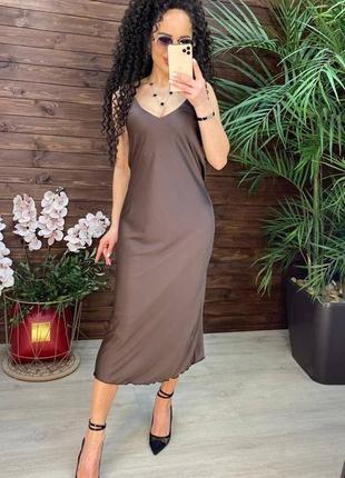 Платье-комбинация 4 цвета