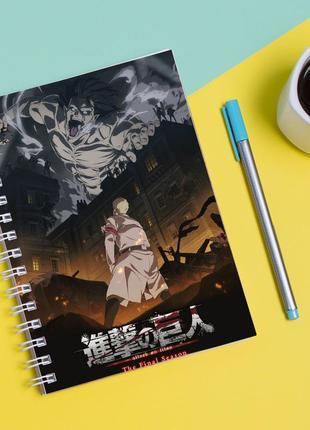 """Скетчбук (sketchbook) для рисования с принтом """"attack on titan - вторжение титанов 2"""""""
