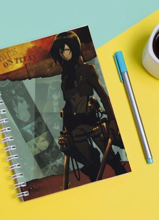 """Скетчбук (sketchbook) для рисования с принтом """"attack on titan - вторжение титанов 5"""""""