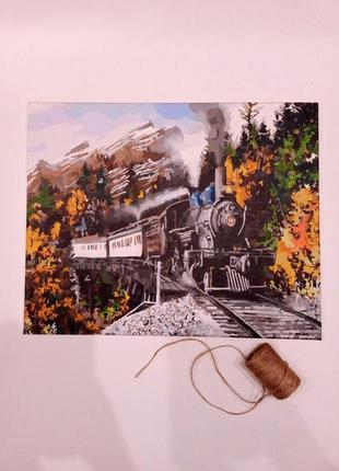 Готовая картина по номерам,ручная работа,поезд,локомотив