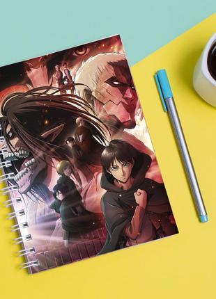 """Скетчбук (sketchbook) для рисования с принтом """"attack on titan - вторжение титанов 6"""""""