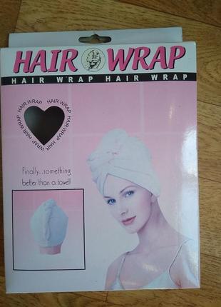 Накидка шапочка тканевая для мокрых волос (сушки...фото!)