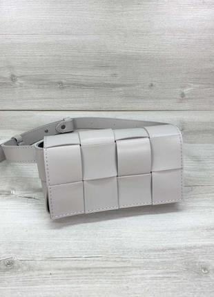 Модная женская сумка клатч на пояс «энди» плетеная серая