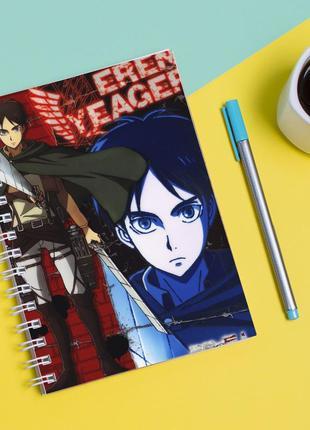 """Скетчбук (sketchbook) для рисования с принтом """"attack on titan - вторжение титанов 12"""""""