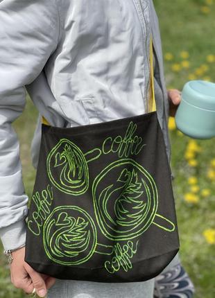 Эко сумка шоппер торба @don.bacon кросс бади коричневая чашки кофе латте арт coffee