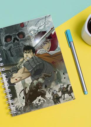 """Скетчбук (sketchbook) для рисования с принтом """"berserk берсерк"""""""