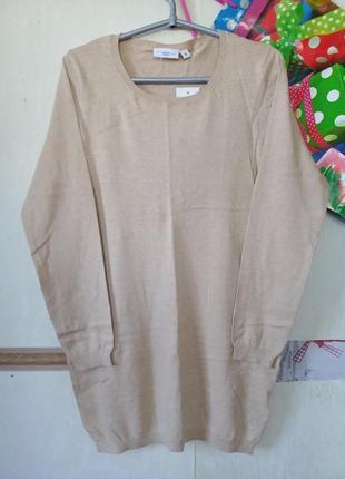 Бежевый базовый свитер туника р.16