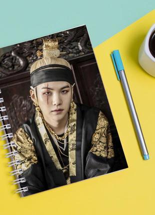 """Скетчбук (sketchbook) для рисования с принтом """"bts (suga)"""""""