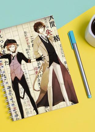"""Скетчбук (sketchbook) для рисования с принтом """"bungou stray dogs - бродячие псы"""""""