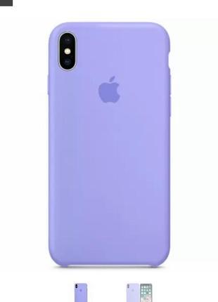 Чехол лиловый антискользящий xs max айфон бампер кейс