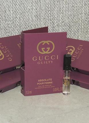 Gucci guilty absolute pour femme пробник ля женщин оригинал