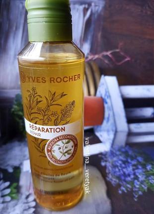 Восстанавливающее масло для волос reparation