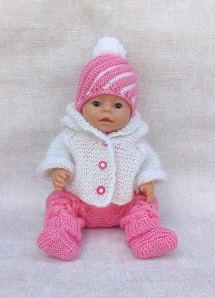 Одежда для беби борн. комбинезон кофта шапка пинетки