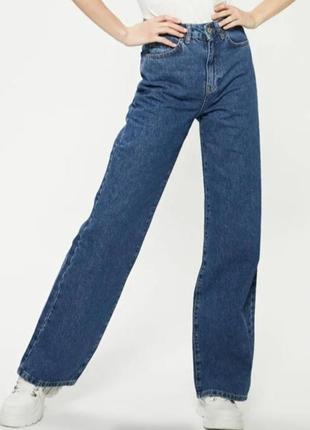 Широкие джинсы палаццо, клеш