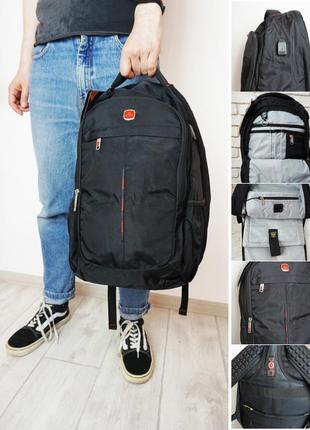 🔥🔥🔥мужской спортивный рюкзак для ноутбука мандры c usb