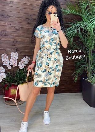 Распродажа! платье паска размеры 50, 52, 54, 56