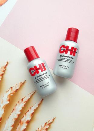 Восстанавливающий комплекс для волос с шелком chi silk infra шёлк, масло для волос