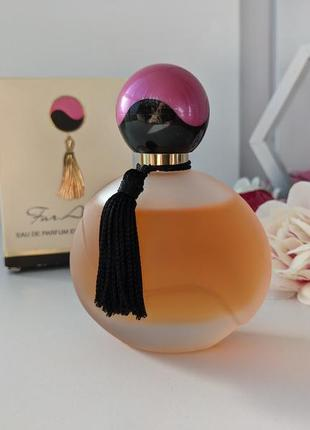 Avon far away 50 мл eau de parfum парфюмированная вода оригинал остаток 2016 год