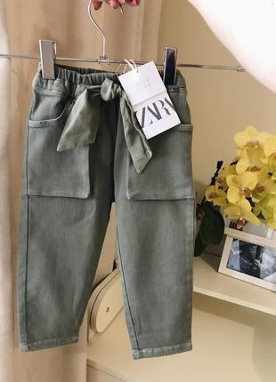 Стильні штани джинси zara