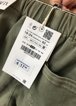 Стильні штани джинси zara4 фото