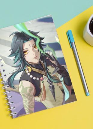"""Скетчбук (sketchbook) для рисования с принтом """"genshin impact - геншин удар 1"""""""