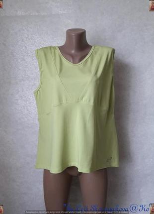 Фирменная оригинальная футболка/блуза для спорта сочного салатового цвета, размер 3хл