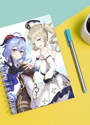 """Скетчбук (sketchbook) для рисования с принтом """"genshin impact - геншин удар 2"""""""