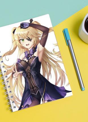 """Скетчбук (sketchbook) для рисования с принтом """"genshin impact - геншин удар 3"""""""