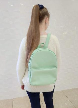 Женский молодежный рюкзак мятного цвета из кожзама