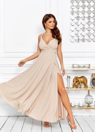 Платье вечернее в пол бежевое