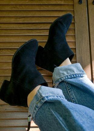 H&m ботинки замшевые