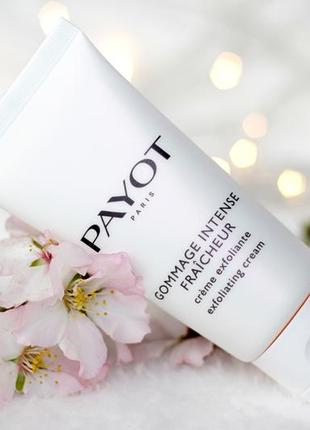Payot gommage intense пробник
