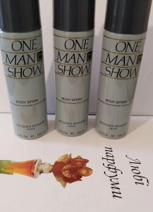 """Jacques bogart """"one man show""""-deo 150ml"""